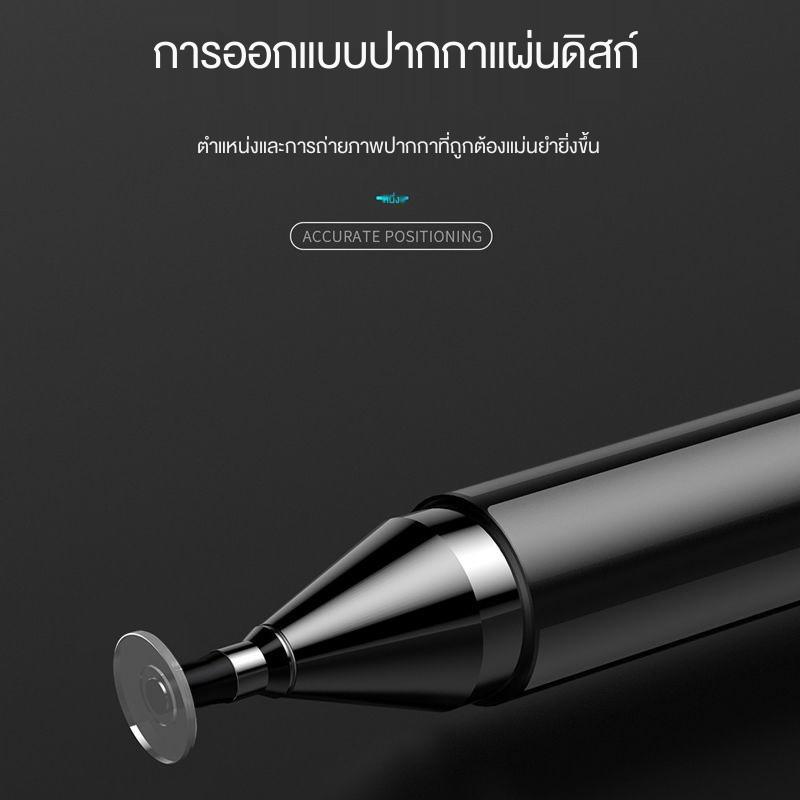 applepencil applepencil 2 ปากกาทัชสกรีน android สไตลัสb ☇หน้าจอสัมผัสปากกา ipad โทรศัพท์มือถือแท็บเล็ตแอปเปิ้ลเขียนด้ว
