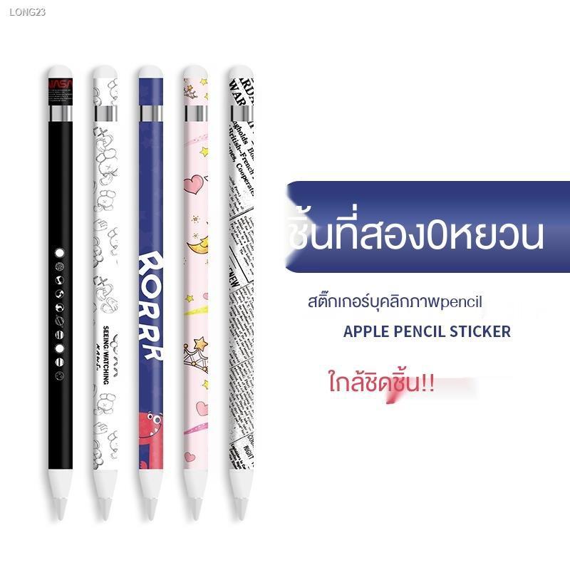 ปากกาไอแพด [วางมือบนจอได้] ปากกาไอแพด วางมือแบบ Apple Pencil stylus ipad □> LZL Apple Pencil Sticker ฟิล์มดินสอรุ่นหนึ