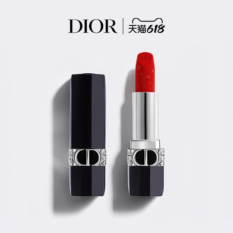 NEW☊❂❏[New listing] Dior Blue Gold Lipstick Starlight Edition 668 999 New