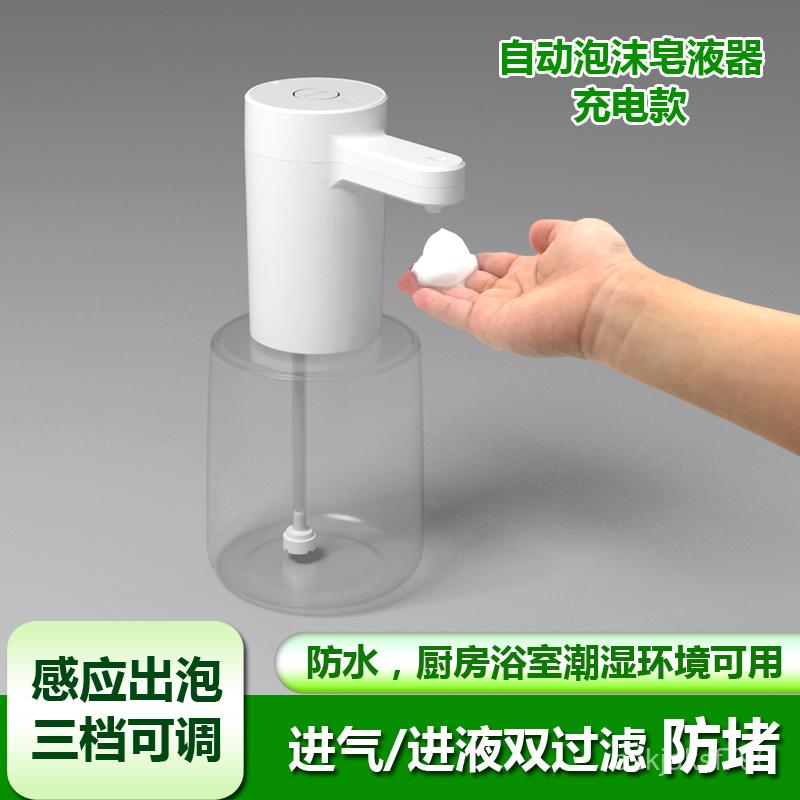 ที่กดน้ำยาล้างจาน★อัตโนมัติโฟม洗手液机สมาร์ทเซ็นเซอร์ตู้ทำสบู่ไฟฟ้าbubblerกันน้ำเพื่อป้องกันไม่ให้โฟม消毒液机