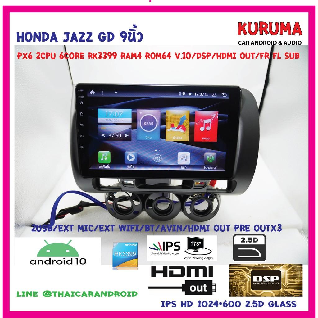จอ Android HONDA JAZZ GD 9นิ้ว IPS HD 2.5D PX6 2CPU 6CORE RAM4 ROM64 V.10 DSP HDMI OUT