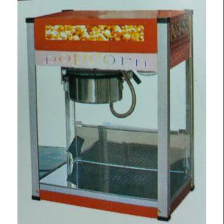 ตู้ปอร์คอร์น(เครื่องทำข้าวโพดคั่ว)3รุ่นเลื่อนนิ้วลง1ครั้งจะพบราคาผ่อนx10