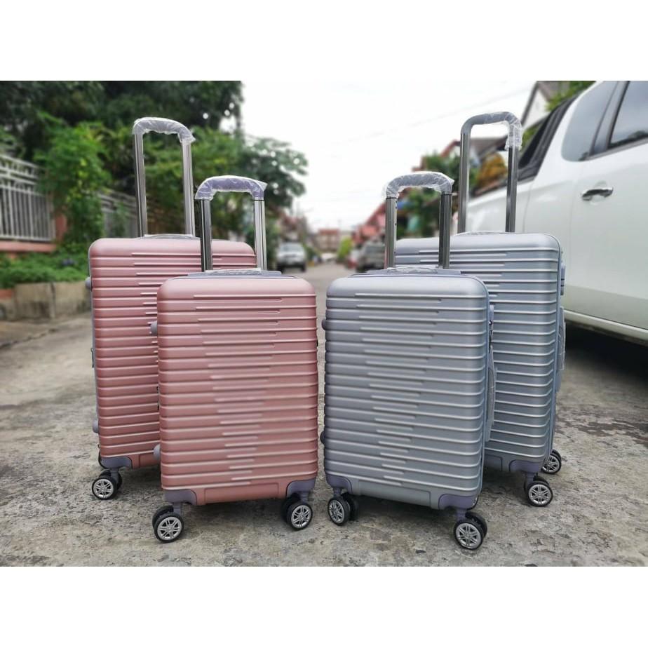 กระเป๋าเดินทาง มี 2 สี ABS ล้อลาก ล้อปรับได้ 360 องศา ขนาด 20นิ้ว / 24 นิ้ว