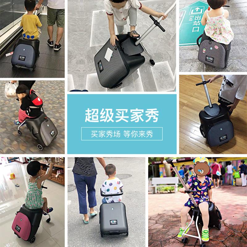 囍☪ กระเป๋าเดินทางล้อลากใบเล็ก กระเป๋าเดินทางล้อลากรถเข็นกระเป๋าเด็กขี้เกียจของสวิสสามารถนั่งสามารถขึ้นเครื่องได้