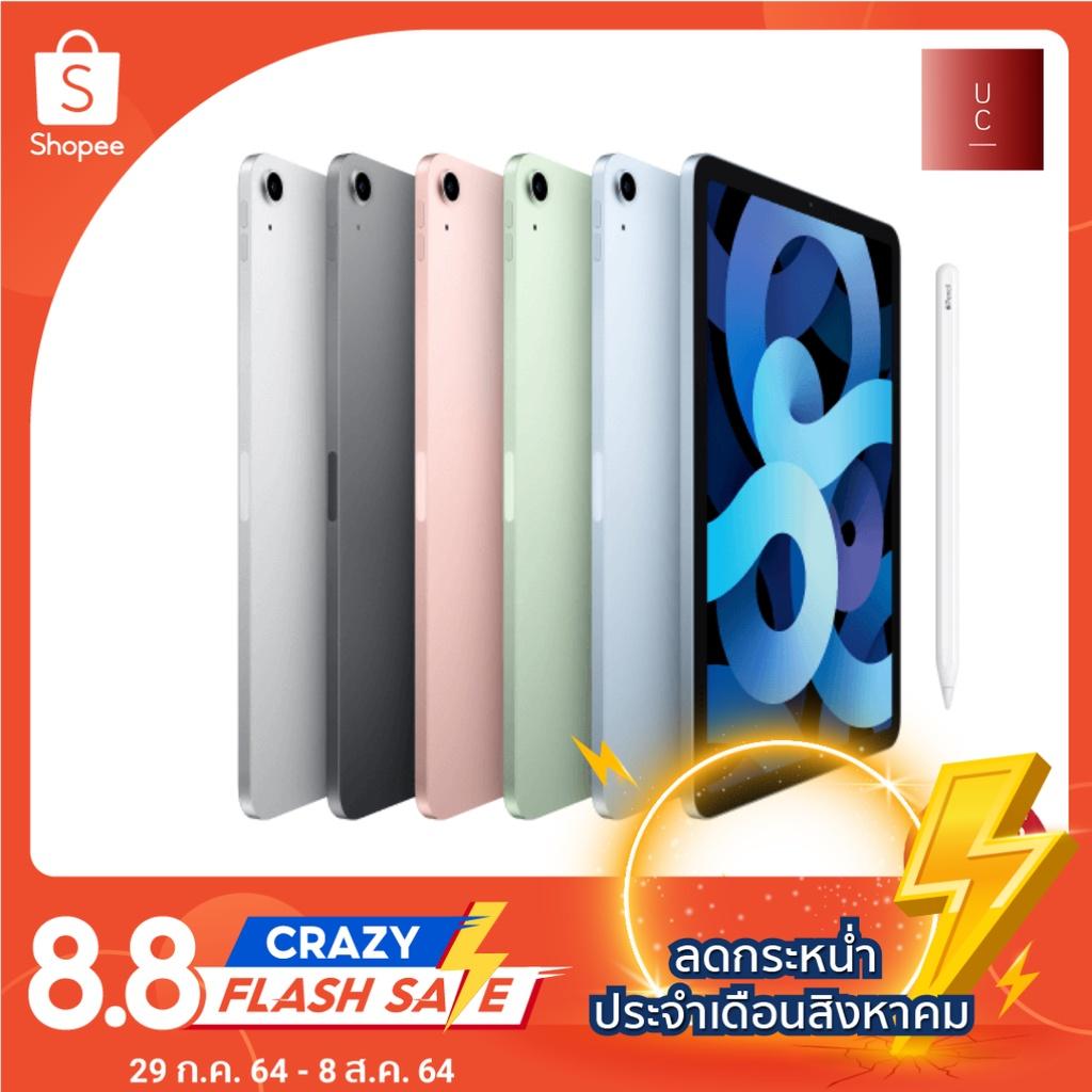 """🔥พร้อมส่ง [ผ่อน0% 10เดือน🚚] ไอแพดแอร์ 4 iPad Air 4 Wi-Fi ุ64gb model TH ขนาด 10.9"""""""