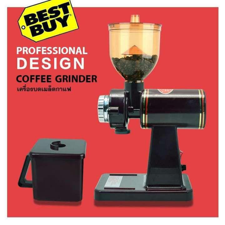 เครื่องบดเมล็ดกาแฟ เครื่องทำกาแฟ สีดำ