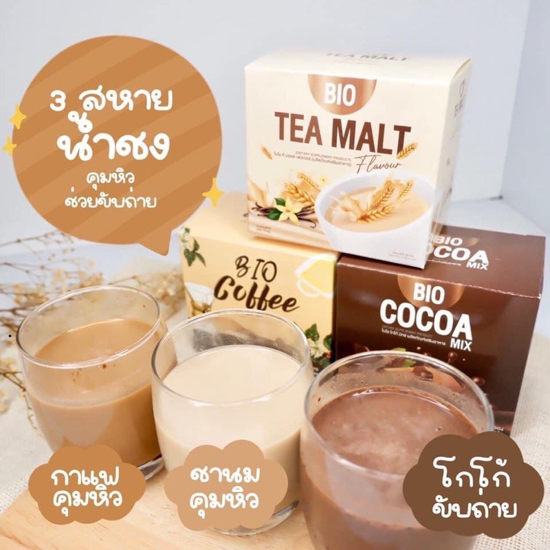 Bio Cocoa mix by Khunchan