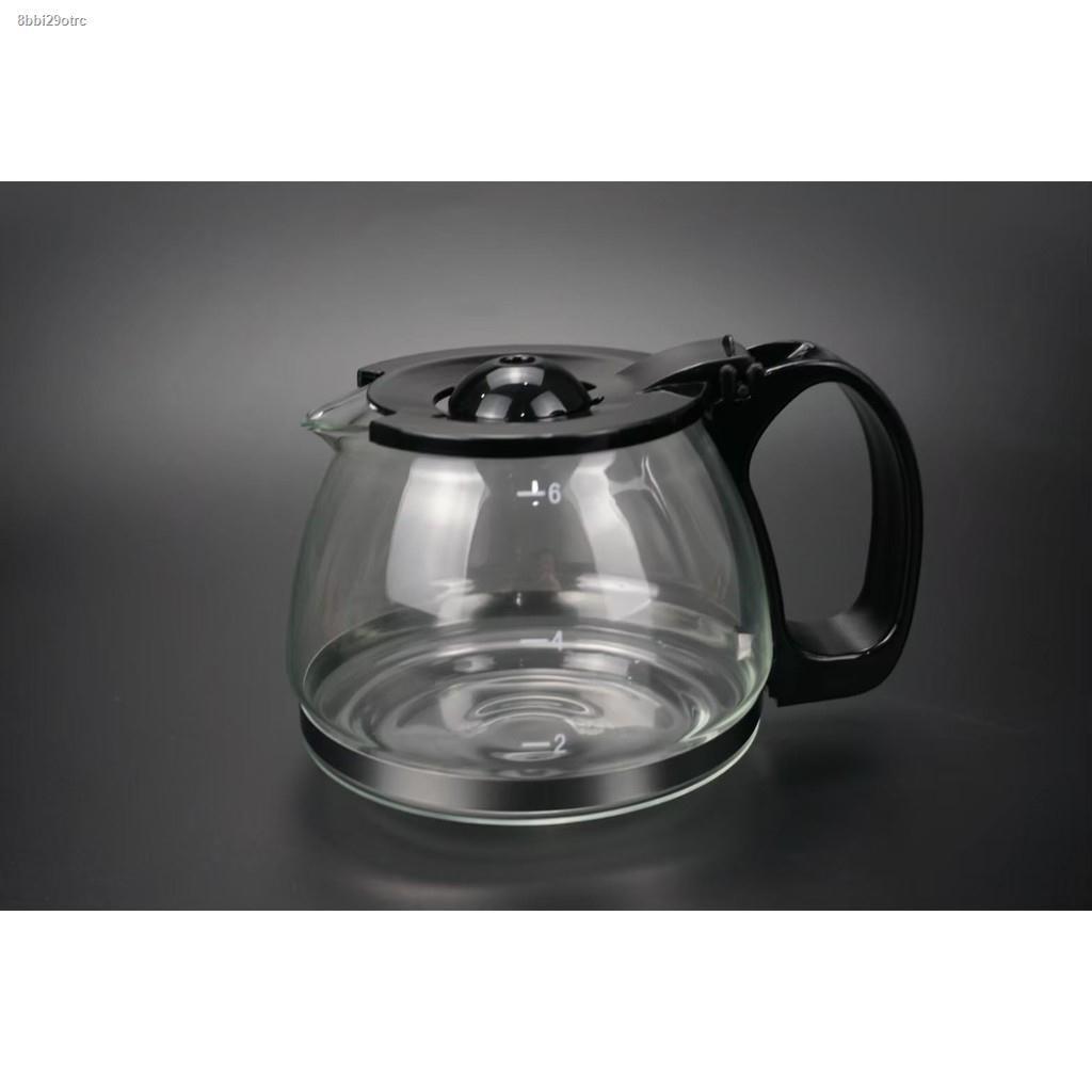 【ราคาต่ำสุด】☋พร้อมส่ง✔ เครื่องชงกาแฟสด เครื่องทำกาแฟสด ชงกาแฟได้  6ถ้วย และ 1