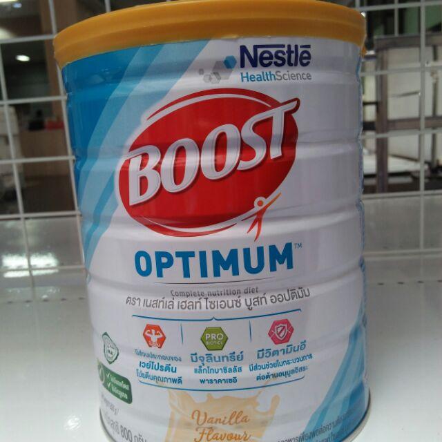 Boost Optimum 800g (บูสท์ ออปติมัม 800 กรัม)