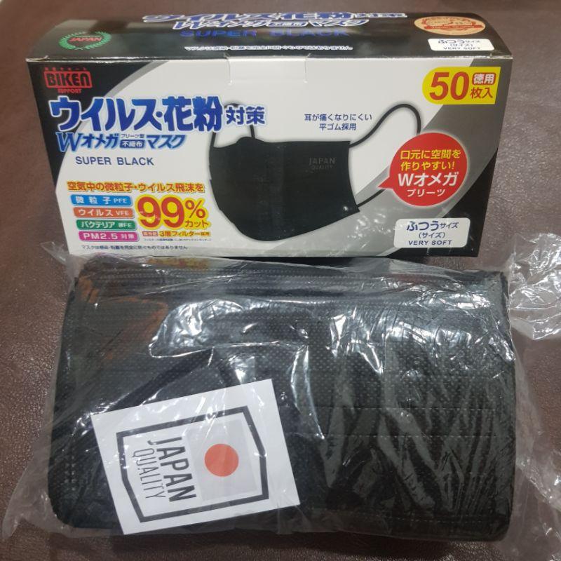 แมสญี่ปุ่น BIKEN  สีดำ SUPER BLACK สีขาว หนา 3 ชั้น  กรอง PM 2.5 ได้ พร้อมส่ง ‼ของแท้ ‼ 8NTF