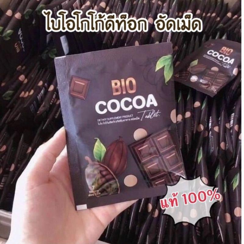 ไบโอโกโก้ อัดเม็ด Bio cocoa tablet (1ซอง มี 7เม็ด)