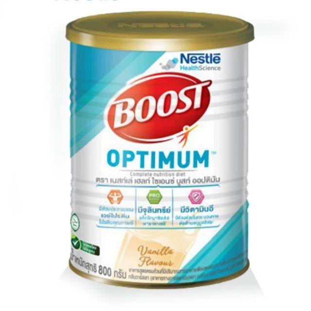 Boost Optimum ขนาด800กรัม บูสท์ ออปติมัม