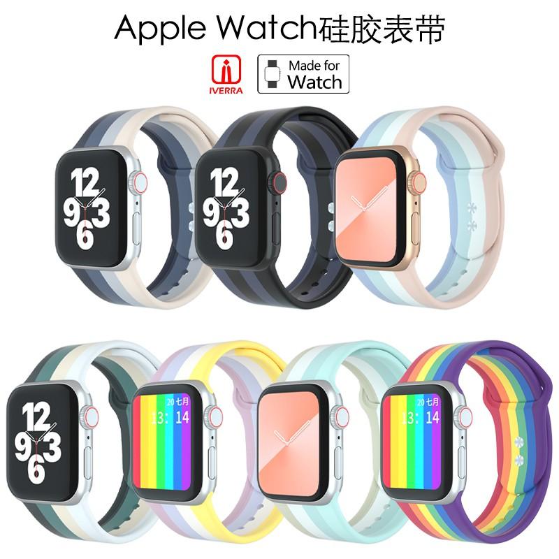 สาย applewatch♤✷✆ชุดค่าสีของสายนาฬิกา iwatch ที่ตรงกันซิลิโคน เปลือกเมมเบรนแบบบูรณาการ AppleWatch สายนาฬิกา Apple Watch