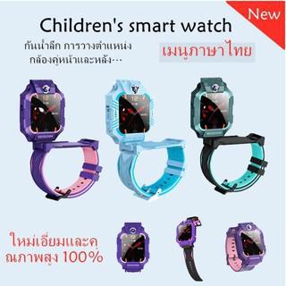 ✣❣ใหม่กันน้ำ สมาร์ทวอท มัลติฟังก์ชั่นเด็ก smart watch คล้ายไอโม่ โทรศัพท์ Z6 Q88S Q19Pro เด็กของเล่นของขวัญ นาฬิกา