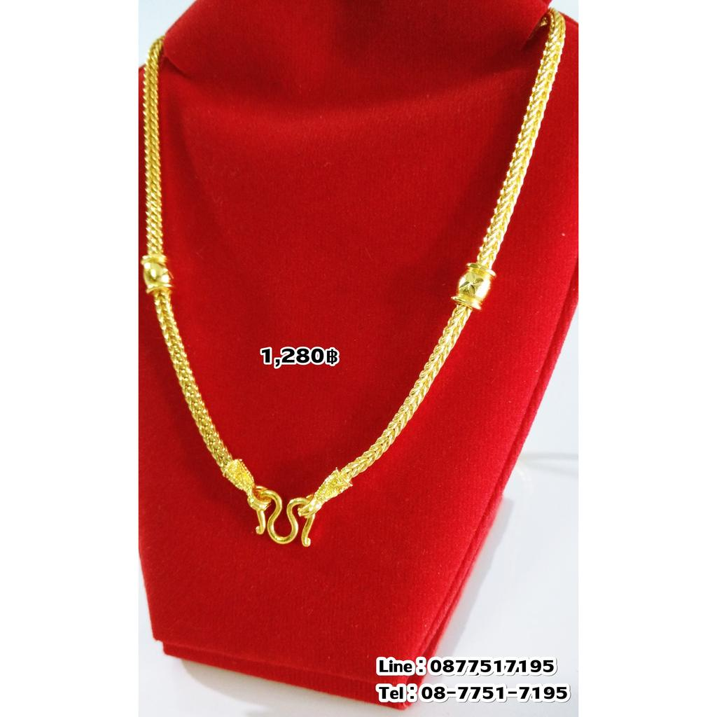 ★★ ราคาพิเศษ★★ สร้อยคอทองลายสี่เสา 1 บาท ชุบทองคำแท้ เหมือนแท้ทุกจุด