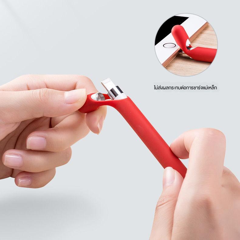 ✴> Apple pencil pen case 1st anti-lost second-generation silicone protective cover ipad nib ipencil2
