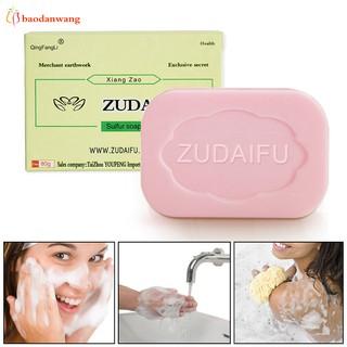 85g Sulphur Soap Skin Care Dermatitis Fungus Eczema Anti Bacteria Fungus Shower Bath Whitening Soaps Household Face Washing Soap Bath & Shower Cleansers