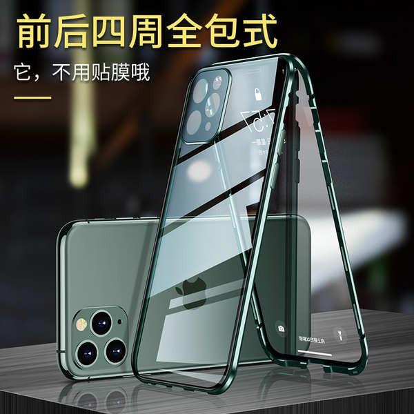เคสโทรศัพท์ iphone 11 pro max เคสโทรศัพท์มือถือ Apple 11Pro กระจกสองด้าน ProMax Magnetic Anti-Fall Iphone11 เลนส์โลหะเต็