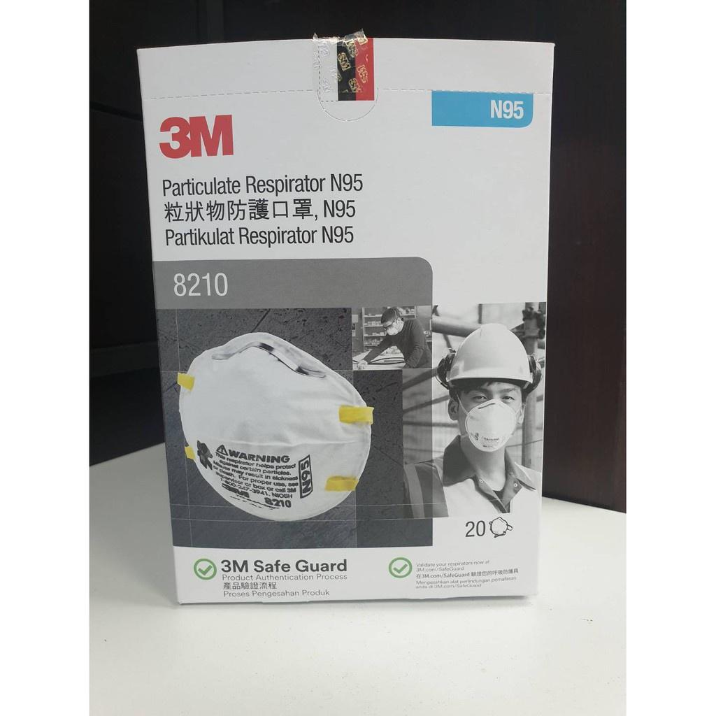 ๑(x5ชิ้น) 3M 8210 N95 หน้ากากป้องกันฝุ่น  PM2.5