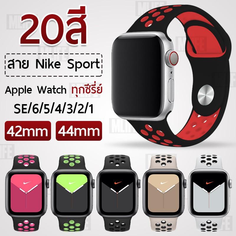 สาย applewatch applewatch series 6 สายนาฬิกา Apple Watch 42mm 44mm Nike Sport ซีรีย์ SE 6 5 4 3 2 1 Silicone Band Apple