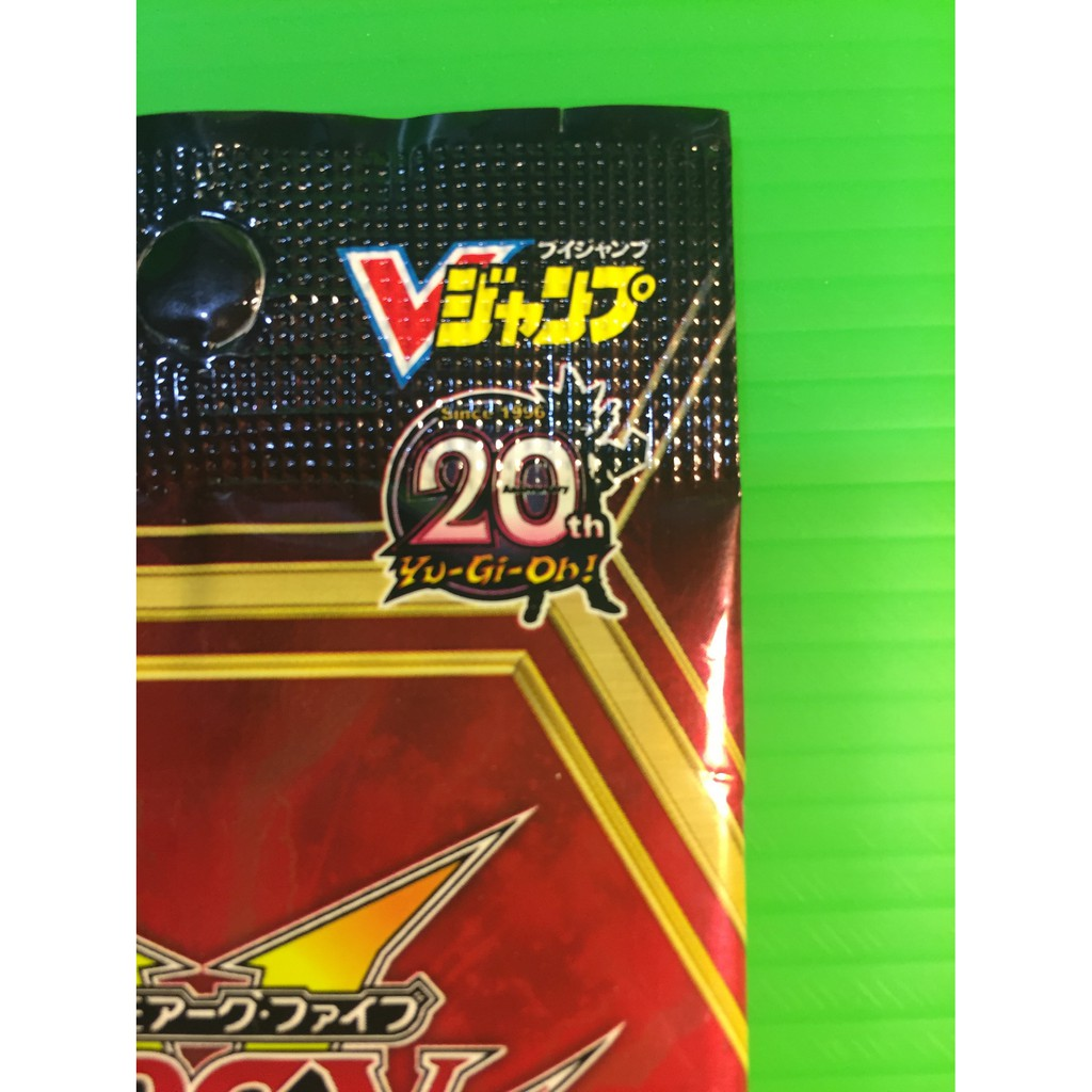 Japanese Yu-Gi-Oh V-Jump Edition 20th Rival Collection 4 Ultra Rare Cards VP16