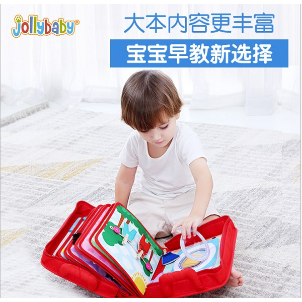 蒙特梭利早教儿童益智立体防撕可洗布书  Kids cloth books
