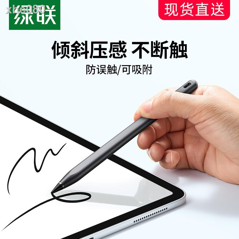 ปากกาสัมผัสหน้าจอแท็บเล็ต Applepencil Stylus 2 รุ่น Fine