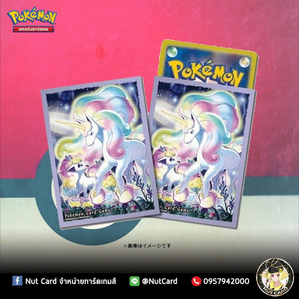[Pokemon] CARD SLEEVES GALARIAN PONYTA RAPIDASH POKEMON TCG JAPAN