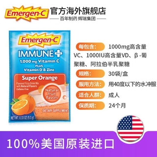 Complex premium Vitamine B Rosa Spirit Bitonic, 60 capsule, : Farmacia Tei