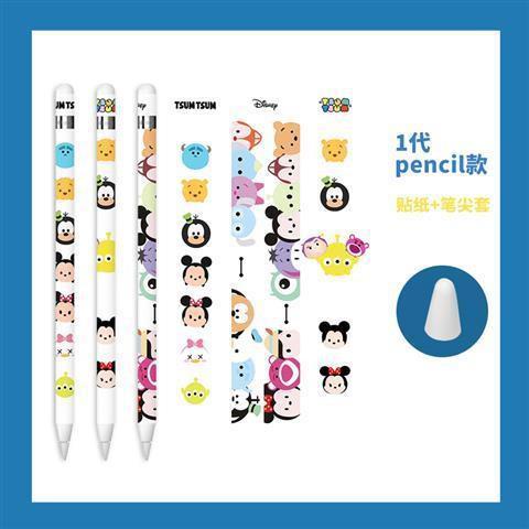 ฟิล์มพิมพ์หน้าจอแท็บเล็ต♧✟cute cartoon apple applepencil film pencil sticker iPad pen generation anti-lost ฝาครอบป้องกัน