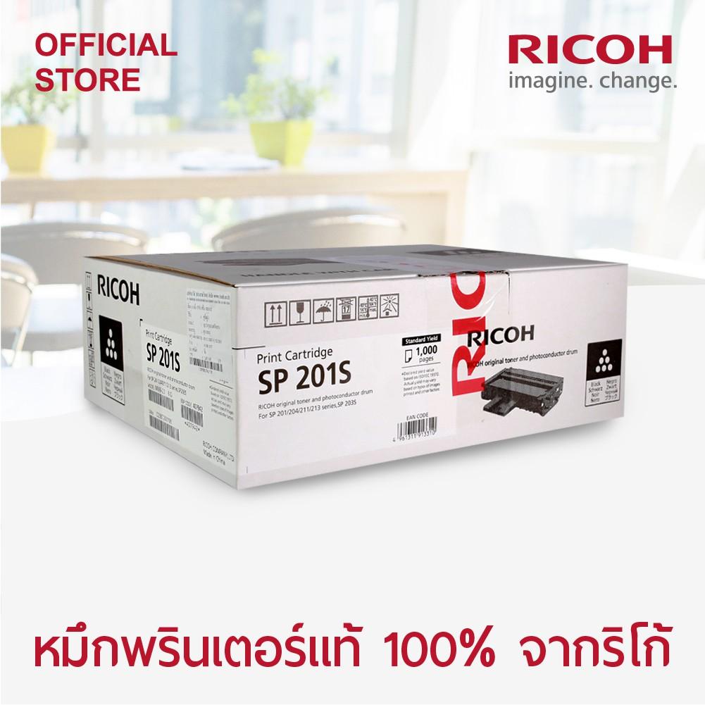 RICOH โทนเนอร์สีดำ สำหรับรุ่น SP 220Nw/220SFNw