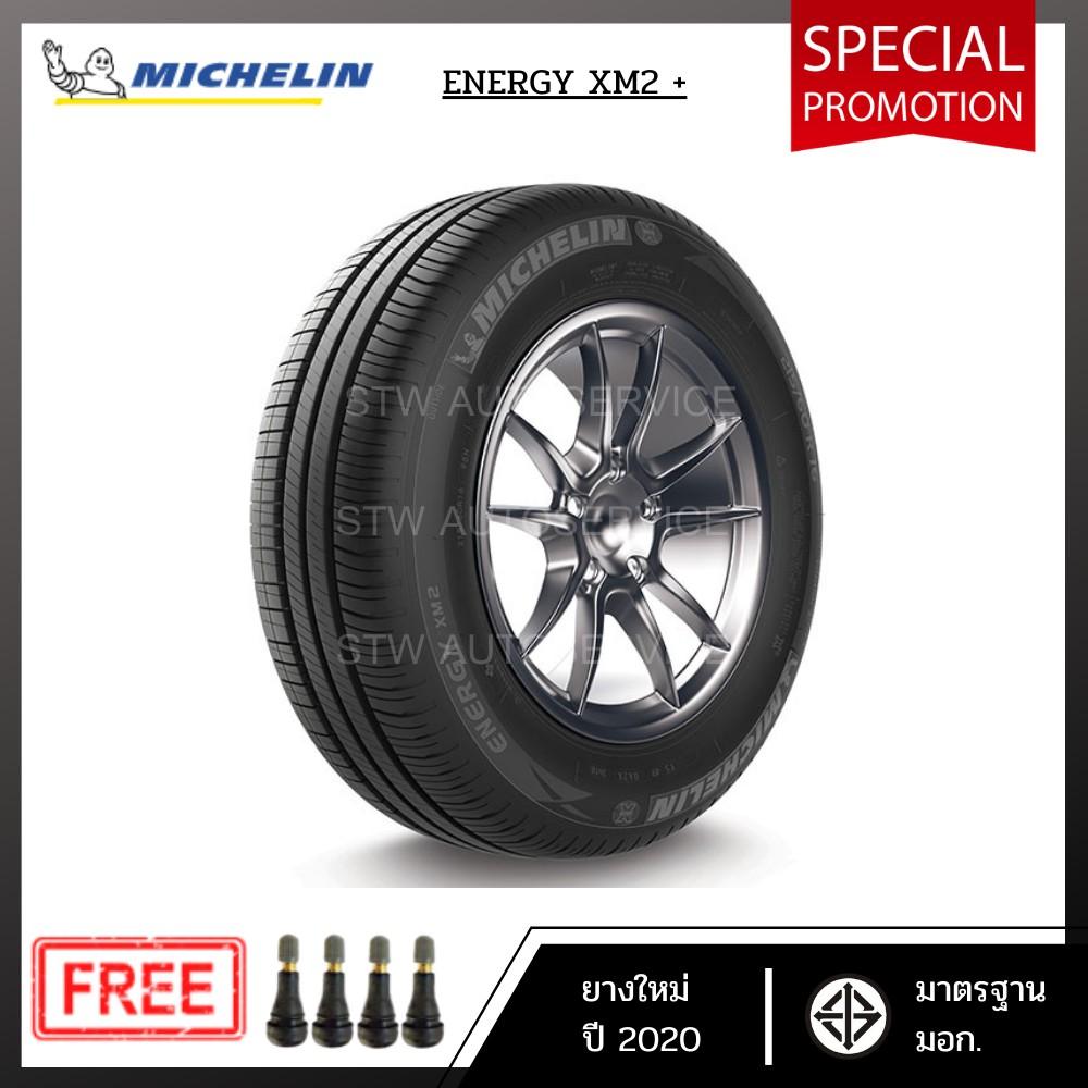 ยางรถยนต์ ยาง MICHELIN Energy XM2+ 185/65R14