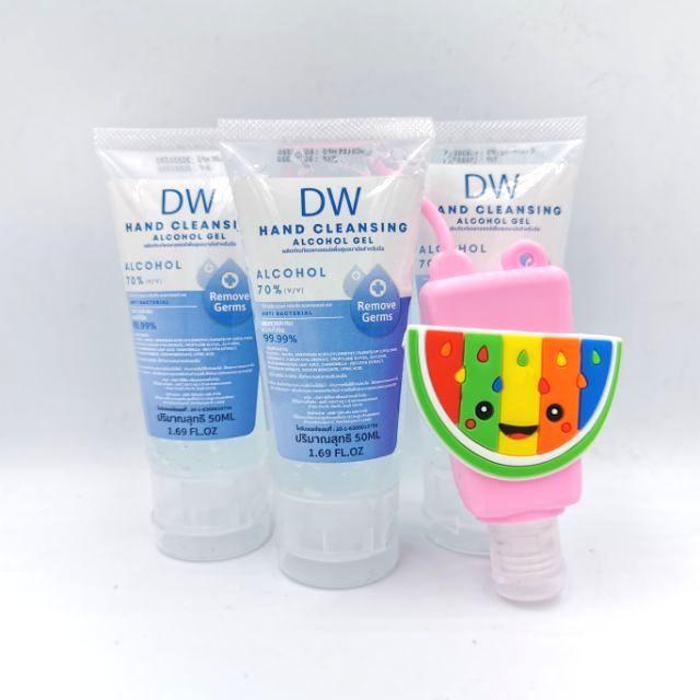 ชุดพกพา (1ชุด = เจล3 หลอดพกพา1) เจลล้างมือ DW แอลกอฮอล์ 70% + หลอดพกพา แขวนได้ ใช้งานสะดวก (เลือกสีไม่ได้)