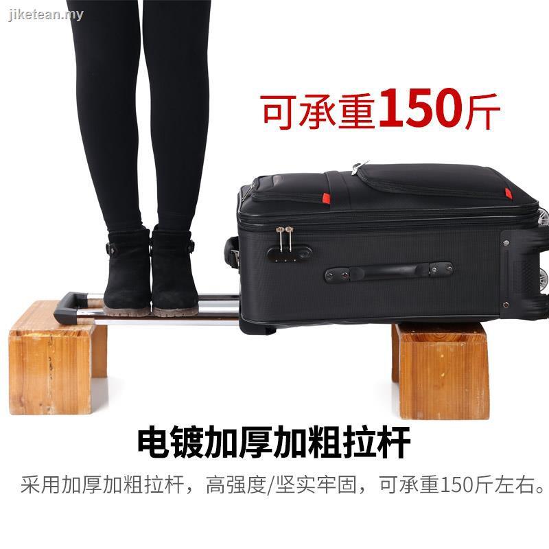 กระเป๋าเดินทางล้อลากผ้าอ๊อกซ์ฟอร์ดขนาด 20 นิ้ว 24 นิ้ว 26 นิ้วสําหรับผู้ชายและผู้หญิง