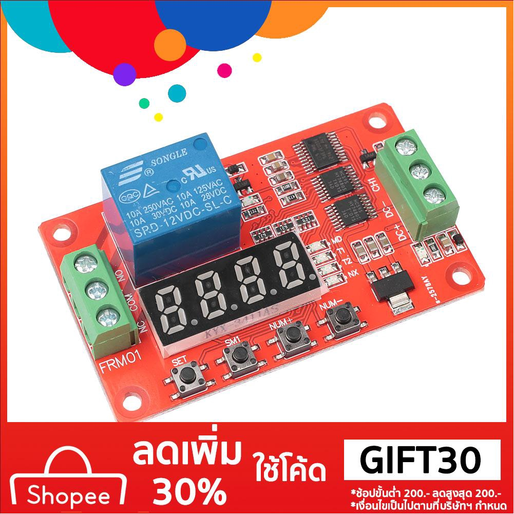 Timer Switch Controller Board 10s 24h Adjustable Delay Relay Module Diy Ne555 Monostable Time Circuit Red 12v Shopee Thailand