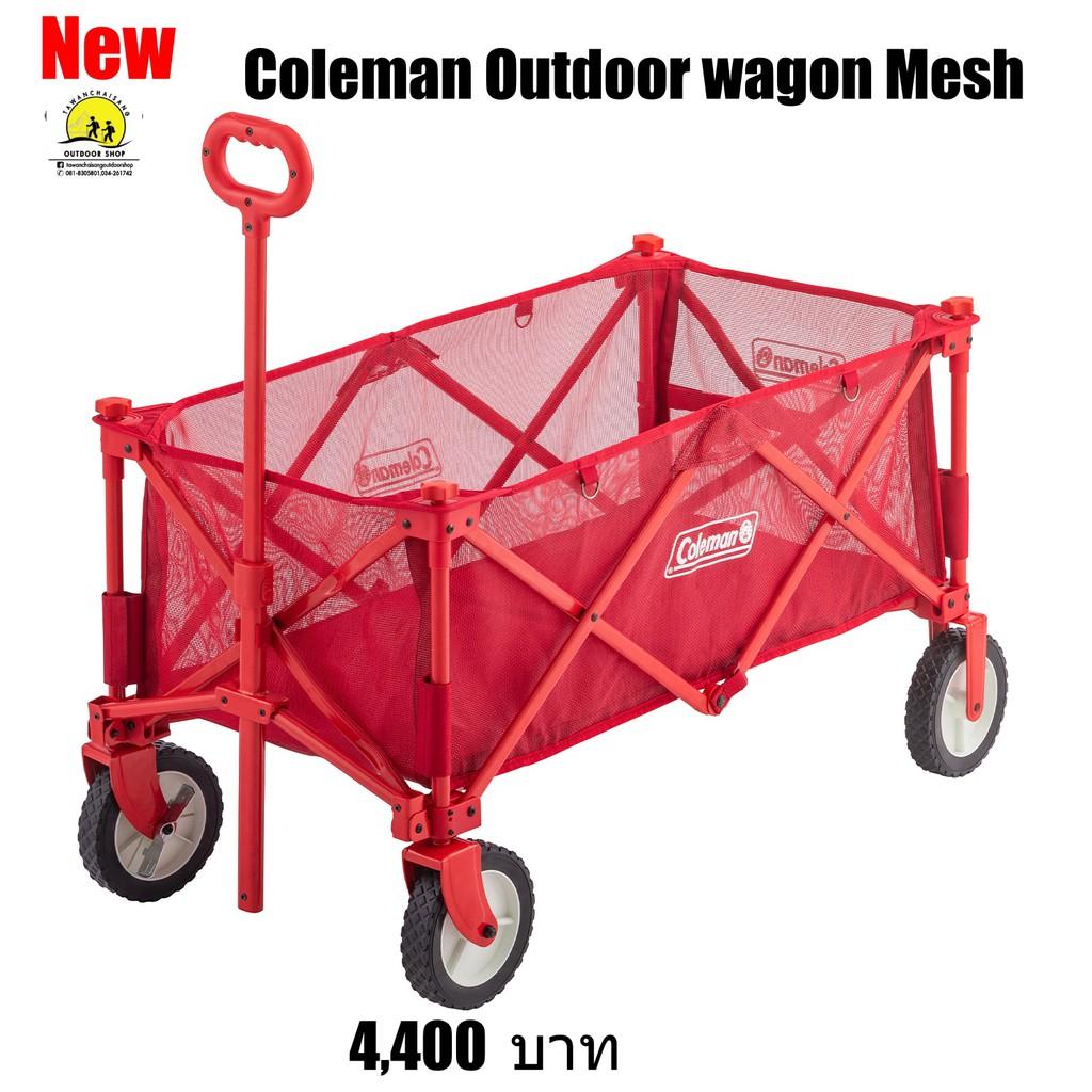 รถเข็น Coleman Outdoor Wagon Mesh Type (2000037466)