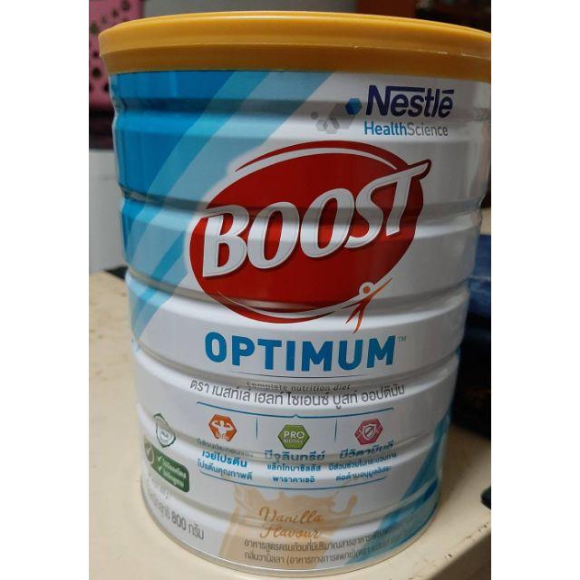 บูสท์ ออปติมัม :BOOST OPTIMUM  800g.