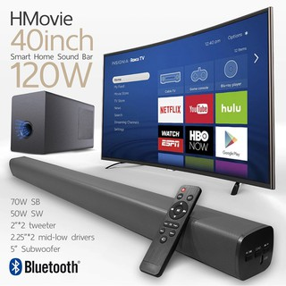 Review HMovie SoundBar 120W เบสเยอะ เสียงดีกว่า Xiaomi 2.1 Channel Bluetooth + Subwoofer BY DigilifeGadget