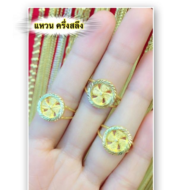 แหวนทอง ครึ่งสลึง ลายกังหัน ทองแท้ 96.5% ราคา 4,290- มีใบรับประกันให้ทุกชิ้นนะคะ