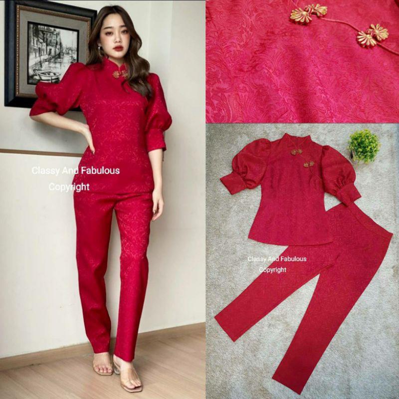 🏷️ Classy And Fabulous เสื้อกี่เพ้าแบบสไตล์classy ชุดกี่เพ้า กี่เพ้า ชุดตรุษจีน ชุดใส่งานตรุษจีน ชุดสีแดง ชุดรับอังเปา