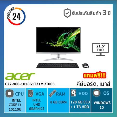 ออลอินวัน เอเซอร์ All in one Acer Aspire C22-960-1018G1T21Mi/T003 ประกัน 3 ปี