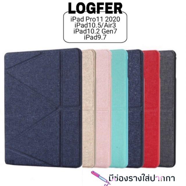 เคสไอแพดโปร มีที่เก็บปากกา (Apple Pencil) Logfer แท้ รุ่น iPad Pro 11 2020  iPad 10.5/Air3  iPad 10.2 Gen7  iPad 9.7