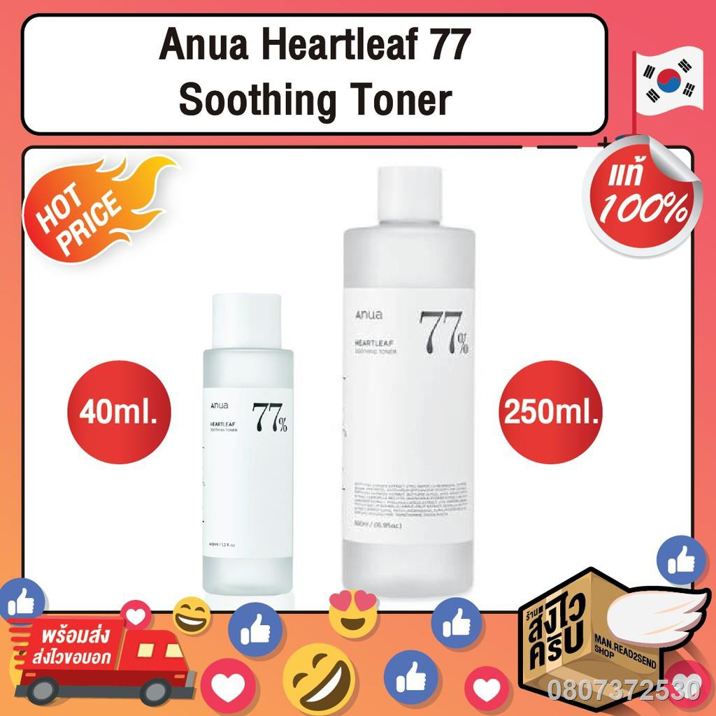 ۩Anua Heartleaf 77 soothing toner B