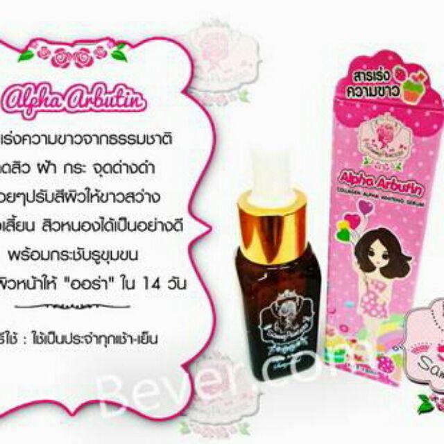 :  Alpha Arbutin Collagen Alpha whiteng Serum by Sammy Princess