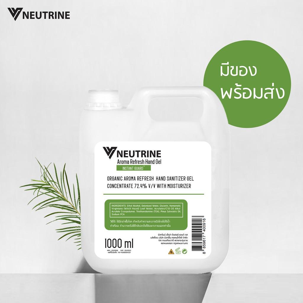 (ถังเขียว 1000 ml) Alcohol 1000 ml 72.4% Sanitizer Gel แอลกอฮอล์เจลล้างมือ สูตรเนเชอรัล ฆ่าเชื้อโรค ไม่ต้องล้างน้ำ
