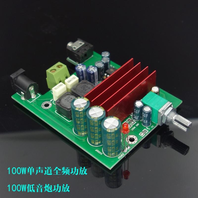 คุณภาพดีที่สุด Power Amplifier Board Module ซื้อเลย