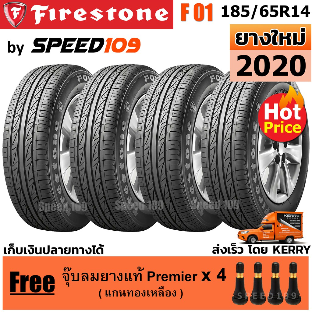 FIRESTONE ยางรถยนต์ ขอบ 14 ขนาด 185/65R14 รุ่น F01 - 4 เส้น (ปี 2020)