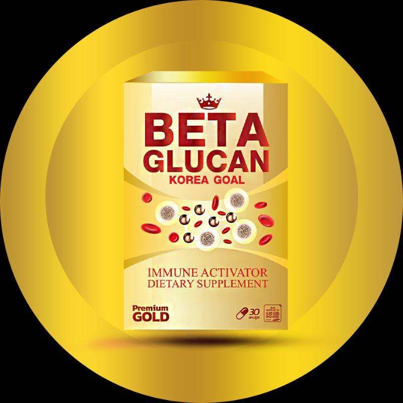 เบต้ากลูแคน-BETA GLUCAN ชุดครอบครัว แพ็ค 3 กล่อง สินค้านำเข้าโดยตรงจากเกาหลี
