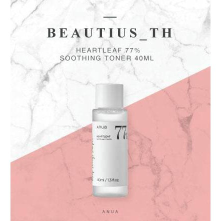 [anua] HEARTLEAF 77% SOOTHING TONER 40ml