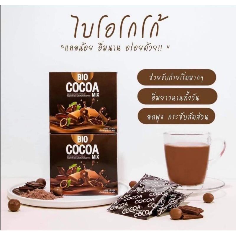 ไบโอโกโก้ Bio Cocoa ของแท้100%🔥 โกโก้มิกซ์🔥